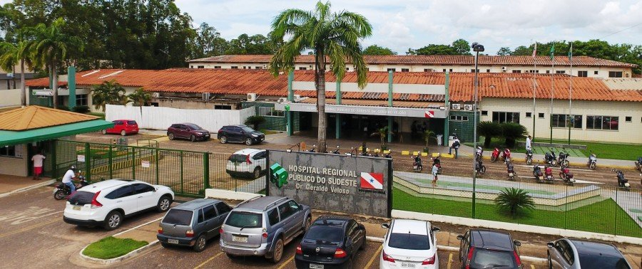 Cirurgias eletivas serão retomadas nesta terça-feira no HRSP, em Marabá-PA (Foto: Divulgação)