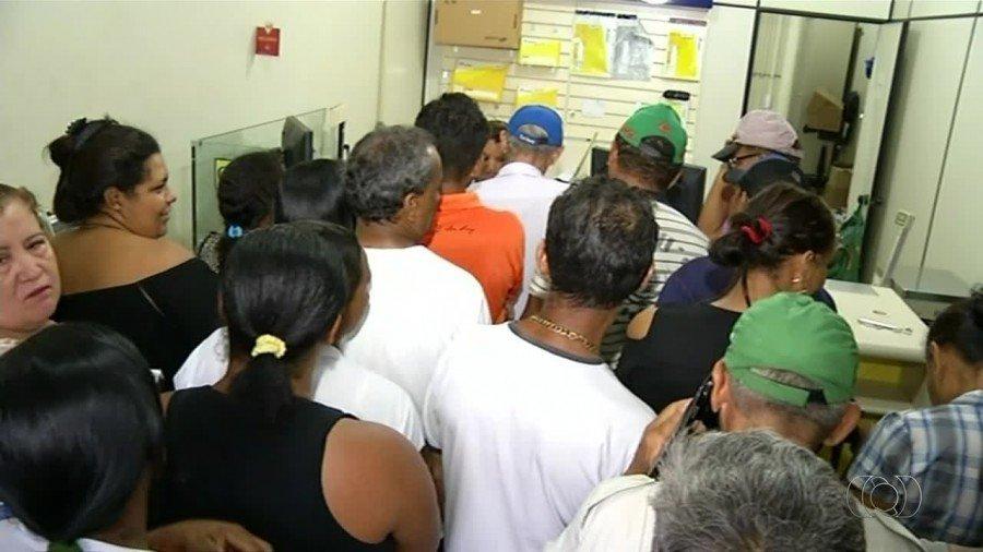 Xambioá fica sem serviços bancárias depois que as três agências da cidade foram atacadas  (Foto: TV Anhanguera)