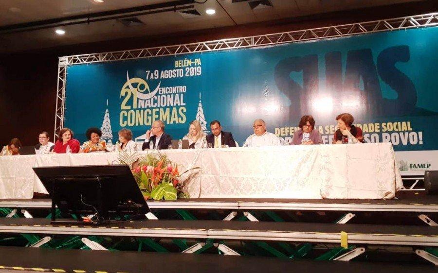 O Encontro Nacional visa debater a diversidade regional brasileira com o olhar atento dos gestores sobre a proteção socioassistencial